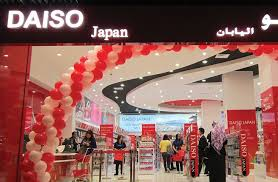 Daiso Japan - Gift Shop in Ibn Batutta Mall, Dubai, UAE
