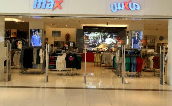 kid's clothing shop in ibn battuta mall Archives - Mall Xplorer