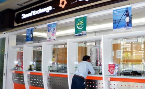 Sharaf Exchange - Exchange in Ibn Batutta Mall, Dubai, UAE