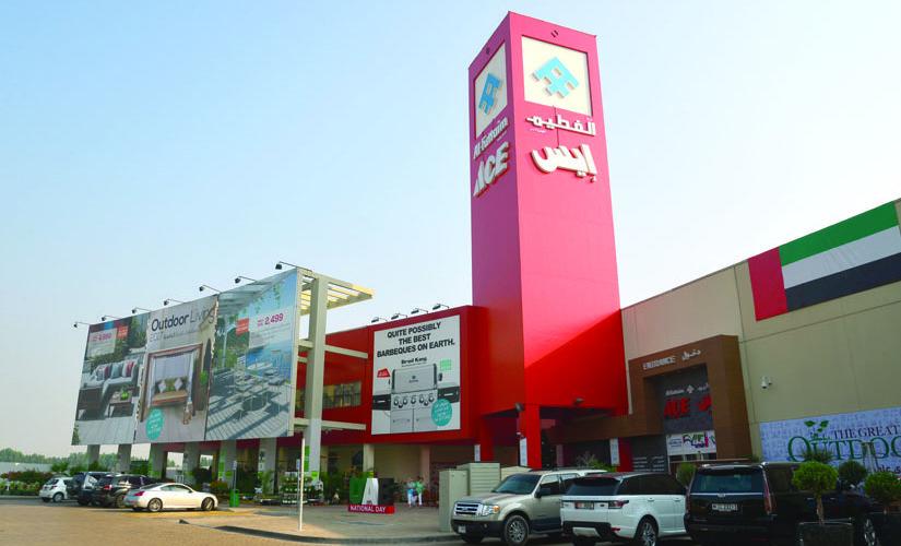 Al-Futtaim ACE - Hardware store in Dubai Festival City