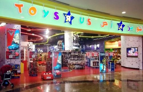 Toys R Us Game Store In Dubai Festival City Dubai Uae Mall Xplorer