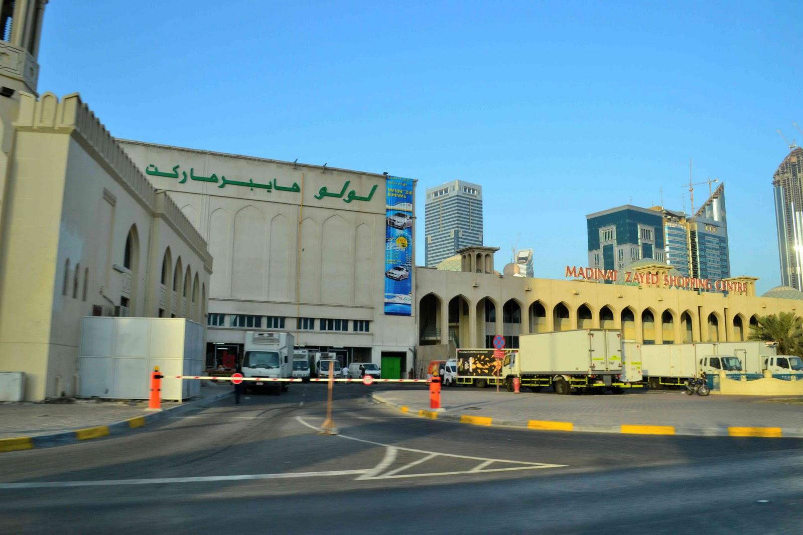 khalidiyah mall abu dhabi shopping mall abu dhabi