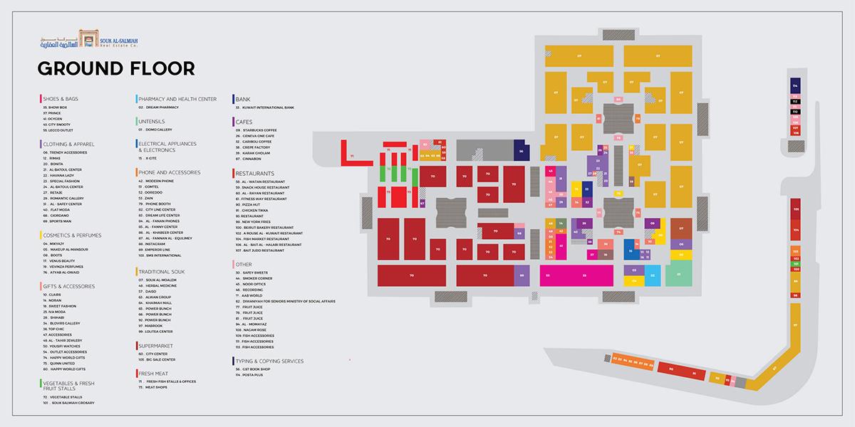 Souk AL Salmiya Mall Map Mall Xplorer