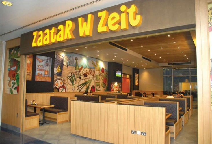 Zaatar W Zeit Restaurant In Ibn Batutta Mall Dubai Uae Mall