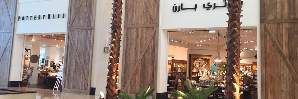 Accessories In Yas Mall