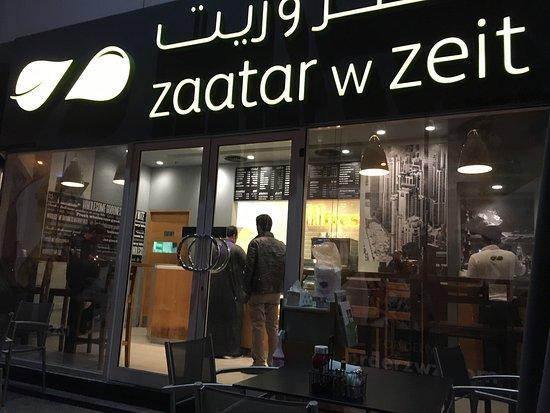 Zaatar W Zeit Lebanese Restaurant In Dubai Festival City Dubai